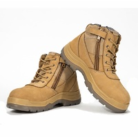 CORTEX AK050Z Zipper Sided Low Padded Collar Boot